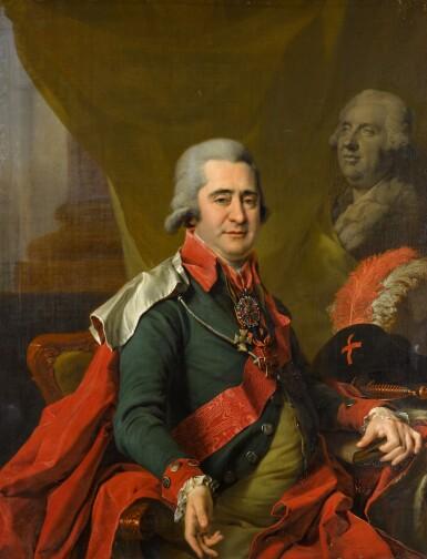 View 1. Thumbnail of Lot 8. Portrait of Count Ilya Andreevich Bezborodko.