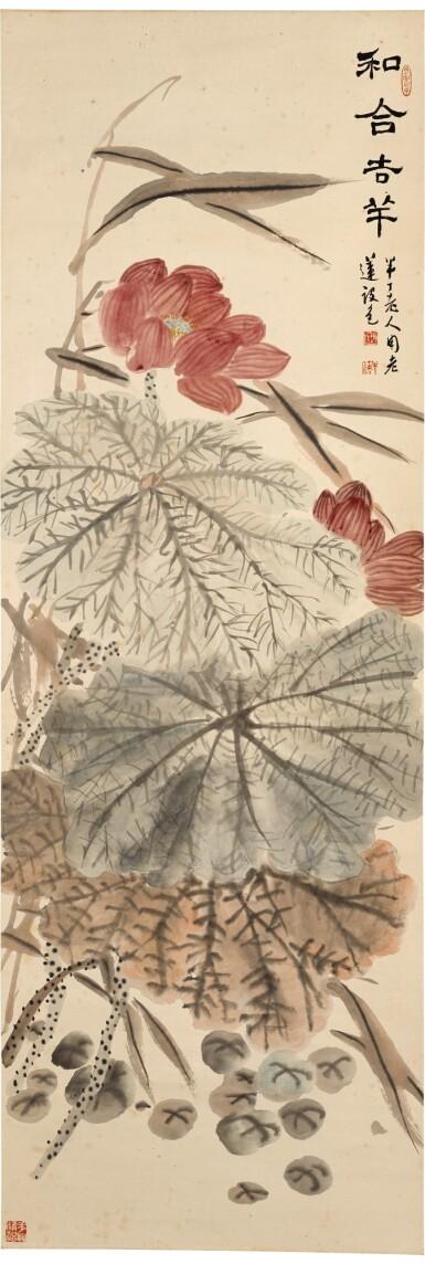 View 1. Thumbnail of Lot 50. CHEN BANDING (1877-1970), LOTUS FLOWERS    陳半丁 (1877-1970年) 《蓮花圖》   設色紙本 立軸.