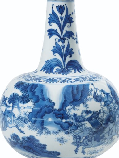 View 4. Thumbnail of Lot 123. A blue and white garlic neck vase, China.