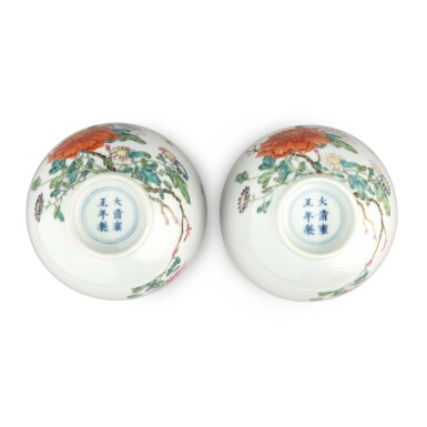 View 5. Thumbnail of Lot 205. A pair of later-enameled famille-rose 'floral' bowls, Marks and period of Yongzheng   清雍正 後加彩粉彩牡丹圖盌一對 《大清雍正年製》款.