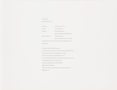 View 5. Thumbnail of Lot 1. Hiroshi Sugimoto | Time Exposed, 1991 .