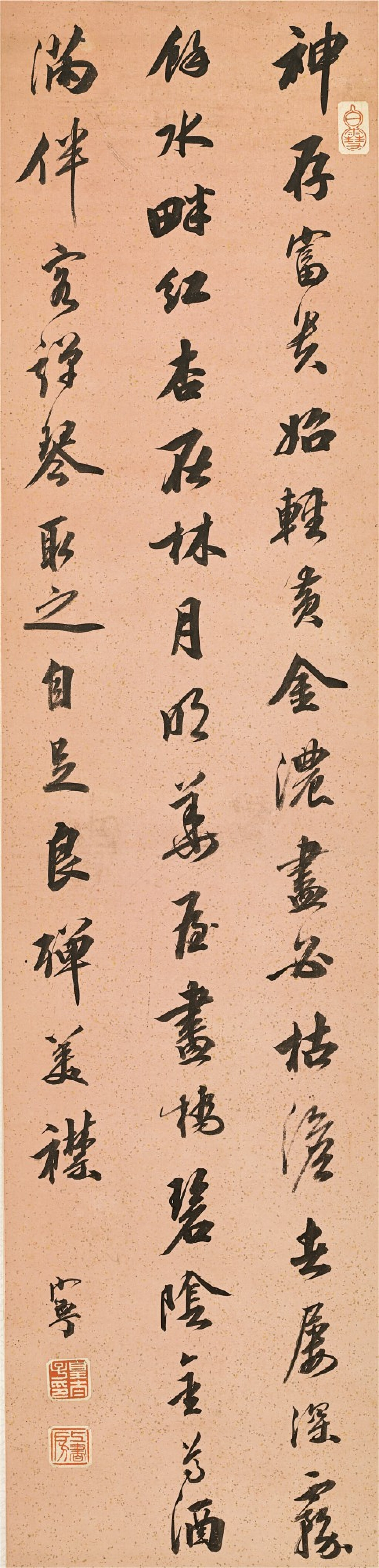 View full screen - View 1 of Lot 3113. Emperor Daoguang (1782-1850) 綿寧(道光帝)  1782-1850   Calligraphy in Running Script 行書節錄《二十四詩品‧綺麗》.