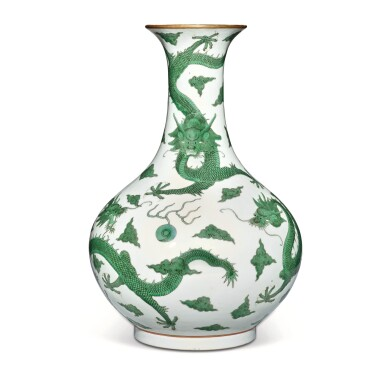 View 2. Thumbnail of Lot 163. A very rare green-enameled 'dragon' bottle vase, Daoguang seal mark and period   清道光 綠彩五龍戲珠紋長頸瓶  《大清道光年製》款.