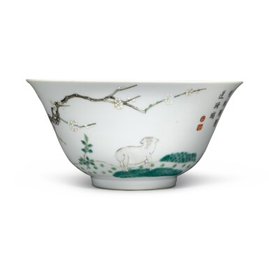 View 3. Thumbnail of Lot 9. A famille-rose 'sanyang' bowl, Mark and period of Guangxu.