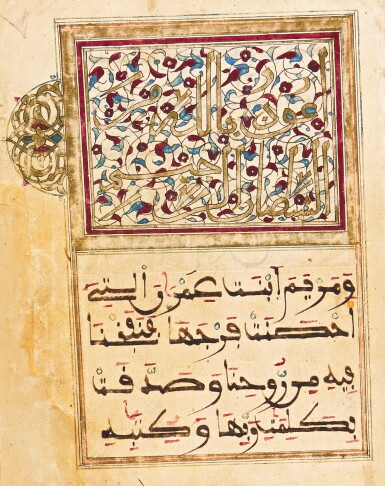 TWO ILLUMINATED QUR'AN SECTIONS, NORTH AFRICA OR SPAIN, DATED 802 AH/1400 AD