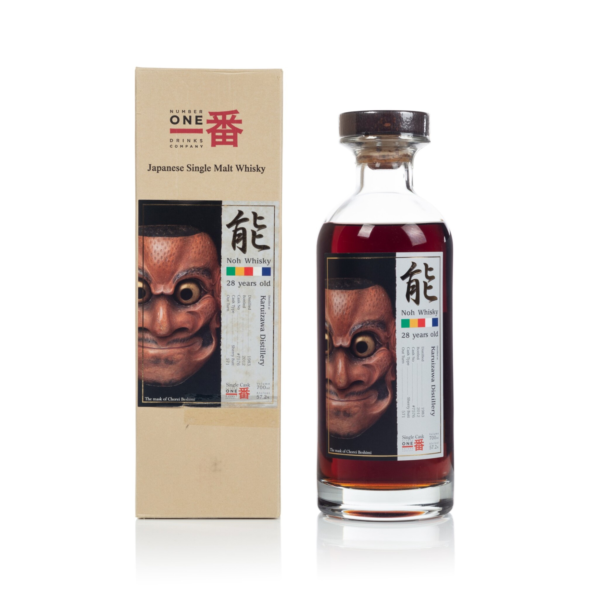 View full screen - View 1 of Lot 20. Karuizawa Noh 28 Year Old Cask #7576 57.2 abv 1983 (1 BT70).