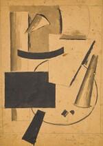 Composition pour sculpture