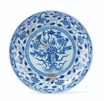 A Large Blue and White Pottery Dish, Persia, circa 1600
