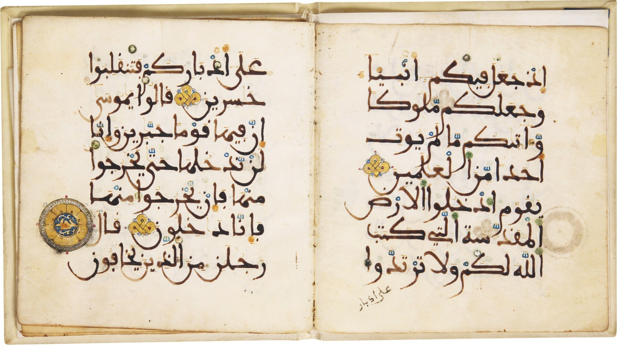 View full screen - View 1 of Lot 2. AN ILLUMINATED QUR'AN SECTION IN MAGHRIBI SCRIPT, NORTH AFRICA OR SPAIN, 12TH CENTURY AD.