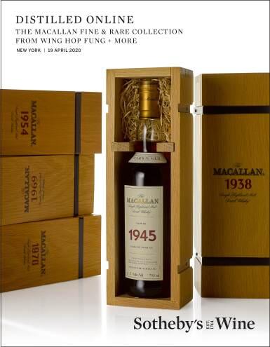 View 1. Thumbnail of Lot 46. Old Charter Oak Mongolian Oak Kentucky Straight Bourbon Whiskey, 90 Proof NV (1 BT75cl).