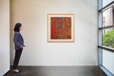 View 4. Thumbnail of Lot 201. AD REINHARDT   UNTITLED.