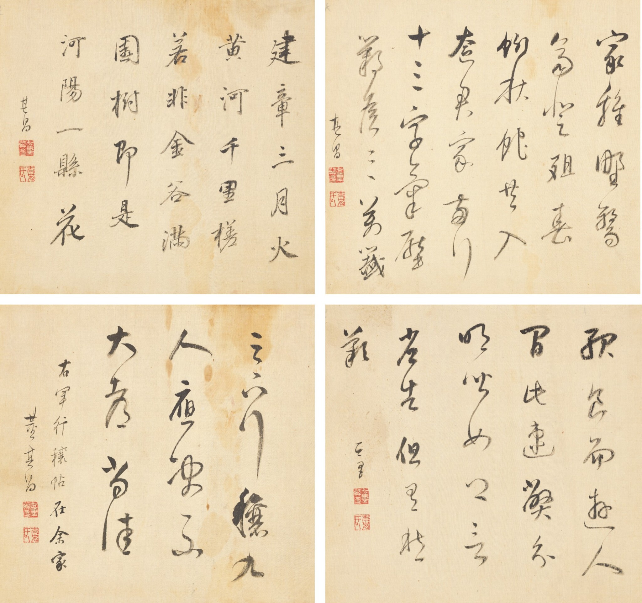 View full screen - View 1 of Lot 3062. Dong Qichang 1555 - 1636 董其昌 1555-1636   Calligraphy after Jin and Tang Masters 臨晉唐書帖.