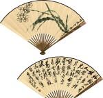 QI BAISHI 齊白石 | NARCISSUS AND CALLIGRAPHY 水仙、書法