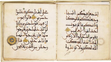 View 1. Thumbnail of Lot 2. AN ILLUMINATED QUR'AN SECTION IN MAGHRIBI SCRIPT, NORTH AFRICA OR SPAIN, 12TH CENTURY AD.