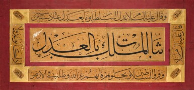 A MONUMENTAL CALLIGRAPHIC PANEL (LEVHA), SIGNED BY RASA, SYRIA, OTTOMAN, DATED 1312 AH/1894-95 AD