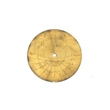View 9. Thumbnail of Lot 67. A fine Safavid gilt-brass astrolabe made for Imam Mirza Razi al-Din Muhammad Husayni al-Mawsawi (d.1701), signed by Muhammad Husayn ibn Muhammad Baqir al-Yazdi, decorated by Muhammad Mahdi al-Yazdi, Persia, circa 1660.