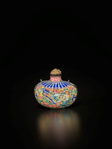 View 2. Thumbnail of Lot 70. A Canton enamel pouch-form 'fish-dragon' snuff bottle, Qing dynasty, late Kangxi - early Qianlong period   清康熙末至乾隆初 銅胎畫琺瑯魚龍紋荷包式鼻煙壺.