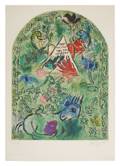 View 1. Thumbnail of Lot 34. CHARLES SORLIER AFTER MARC CHAGALL   THE TRIBE OF ISSACHAR (M. CS 17).