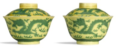 View 1. Thumbnail of Lot 335. A PAIR OF YELLOW-GROUND GREEN-ENAMELLED 'DRAGON' BOWLS AND COVERS GUANGXU MARKS AND PERIOD   清光緒 黃地綠彩趕珠游龍紋蓋盌一對 《大清光緒年製》款.