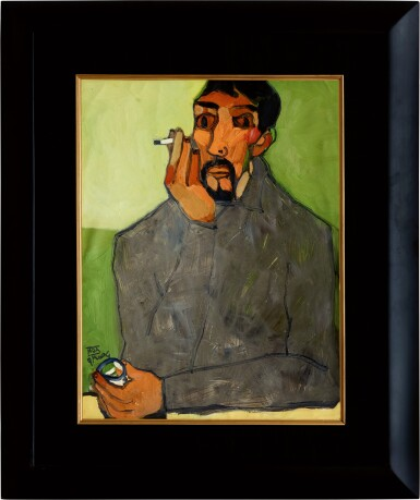 View 2. Thumbnail of Lot 4518. Self Portrait | 自畫像.