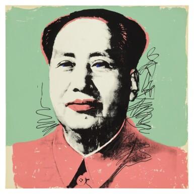 View 9. Thumbnail of Lot 16. Mao (Feldman & Schellmann II.90 - 99).