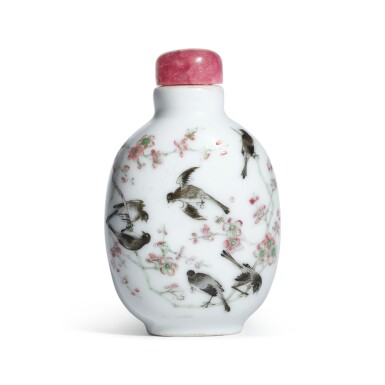 View 2. Thumbnail of Lot 66. A famille-rose 'magpie and prunus' snuff bottle, Mark and period of Jiaqing | 清嘉慶 粉彩喜上梅稍圖鼻煙壺 《嘉慶年製》款.