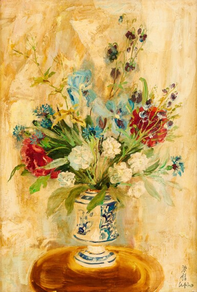 View 1. Thumbnail of Lot 4510. Pivoines et Iris (Peonies and Irises) | 牡丹和鳶尾花.