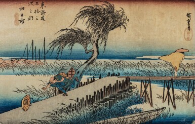 日本 1855年 歌川広重 《東海道五十三次・舞坂・今切海上舟渡》 | UTAGAWA HIROSHIGE (1797-1758), MAISAKA: FERRYBOATS ON THE SEA AT IMAGIRI (MAISAKA, IMAGIRI KAIJÔ FUNEWATASHI) FROM THE SERIES FAMOUS SIGHTS OF THE FIFTY-THREE STATIONS (GOJÛSAN TSUGI MEISHO ZUE), JAPAN, 1855