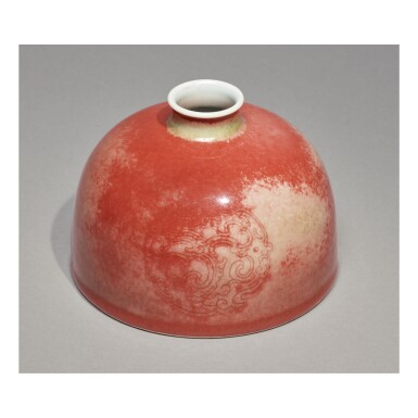 View 2. Thumbnail of Lot 115. A PEACHBLOOM-GLAZED 'BEEHIVE' WATERPOT,  KANGXI MARK AND PERIOD.