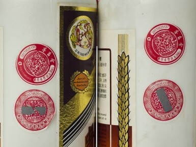 View 3. Thumbnail of Lot 7715. 1992年產飛天牌珍品貴州茅台酒(鐵蓋)  Kweichow Flying Fairy Precious Moutai 1992 (2 BT50).