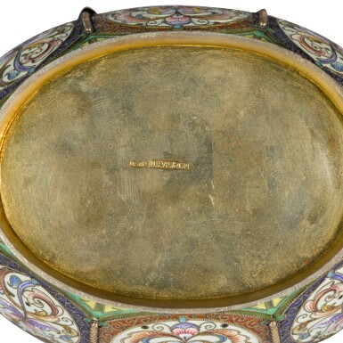 View 3. Thumbnail of Lot 194. A silver-gilt and cloisonné enamel two-handled bowl, Orest Kurlyukov, Moscow, 1908-1917.