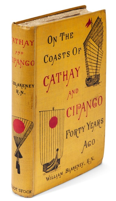 Blakeney | On the Coasts of Cathay and Cipango Forty Years ago, 1902