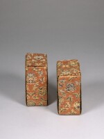 A LACQUER CARD BOX AND COVER CONTAINING CARDS FOR THE CARD GAME UTA-GARUTA [ONE HUNDRED PEOPLE, ONE POEM (EACH)], EDO PERIOD, 19TH CENTURY