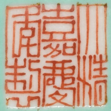 View 2. Thumbnail of Lot 338. A PAIR OF POWDER-BLUE GROUND FAMILLE-ROSE 'BUTTERFLY' BOWLS JIAQING SEAL MARKS AND PERIOD   清嘉慶 藍地粉彩百蝶紋盌一對 《大清嘉慶年製》款.