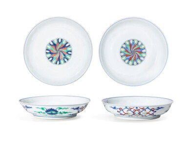 View 2. Thumbnail of Lot 56. Two rare doucai 'lozenges and medallion' dishes Qing dynasty, Yongzheng period | 清雍正 鬪彩花卉紋小盤一對  《大明成化年製》仿款.