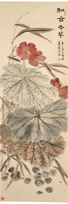 View full screen - View 1 of Lot 50. CHEN BANDING (1877-1970), LOTUS FLOWERS    陳半丁 (1877-1970年) 《蓮花圖》   設色紙本 立軸.