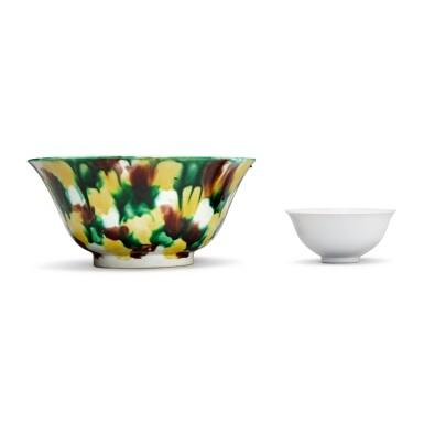 View 7. Thumbnail of Lot 3. A sancai-glazed bowl, Qing dynasty, Kangxi period.