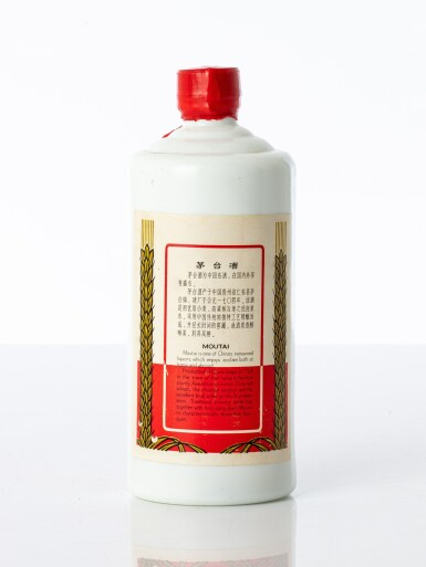 "View 2. Thumbnail of Lot 5082. ""大飛天""貴州茅台酒Kweichow Flying Fairy Moutai cira 1975 - 1983 NV  (1 BT54)."