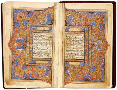 AN ILLUMINATED QUR'AN, NORTH INDIA, KASHMIR, EARLY 19TH CENTURY