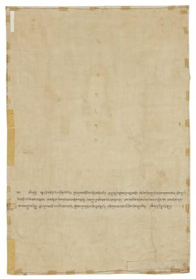 View 2. Thumbnail of Lot 307. A THANGKA DEPICTING RENDAWA ZHONNU LODRO,  TIBET, CIRCA 1800 .