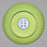 A RARE LIME GREEN-ENAMELLED 'CHRYSANTHEMUM' DISH, YONGZHENG MARK AND PERIOD | 清雍正 青綠釉菊瓣盤 《大清雍正年製》款