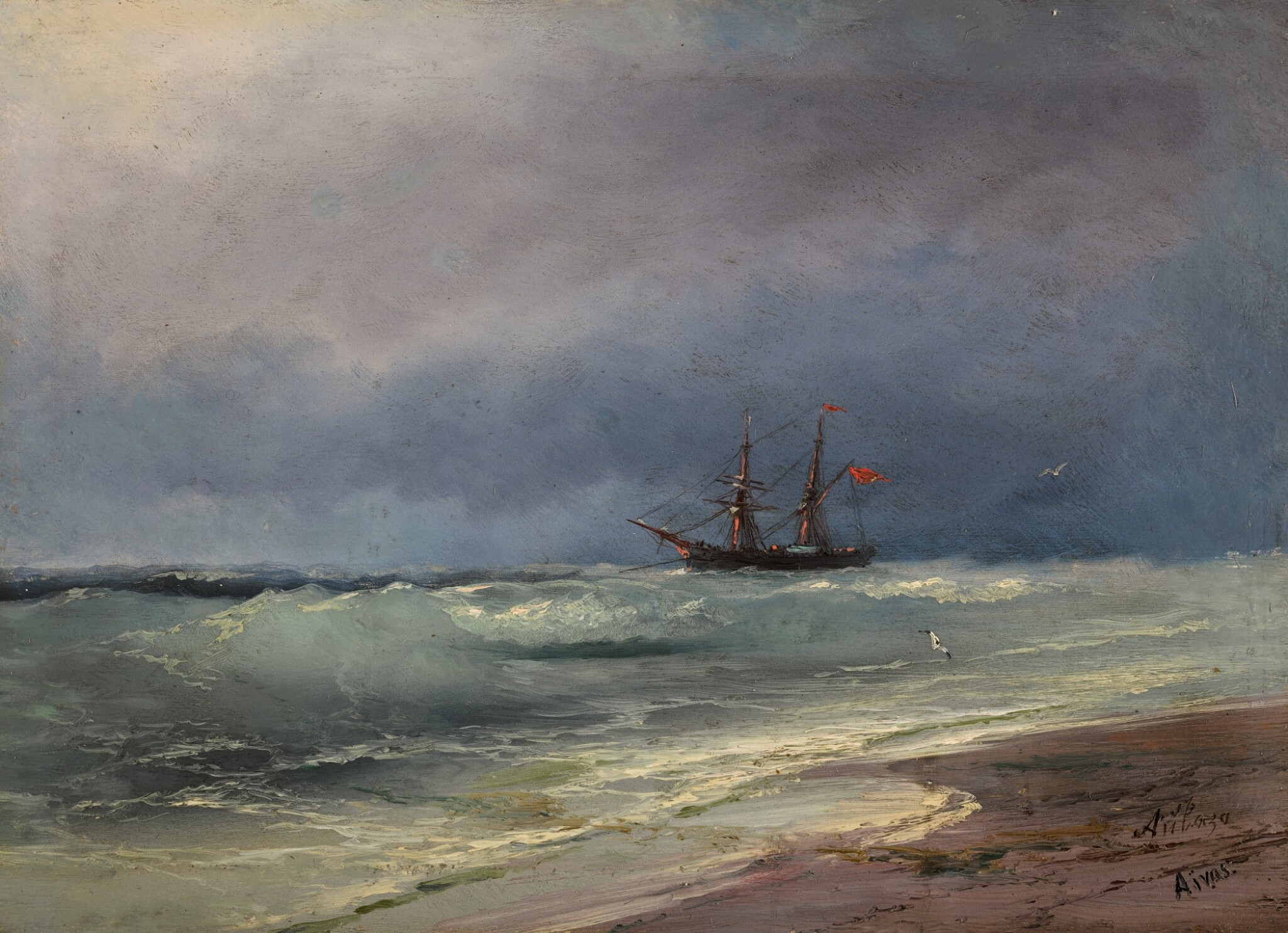 View full screen - View 1 of Lot 1. IVAN KONSTANTINOVICH AIVAZOVSKY | SAILING SHIP ON A STORMY DAY.