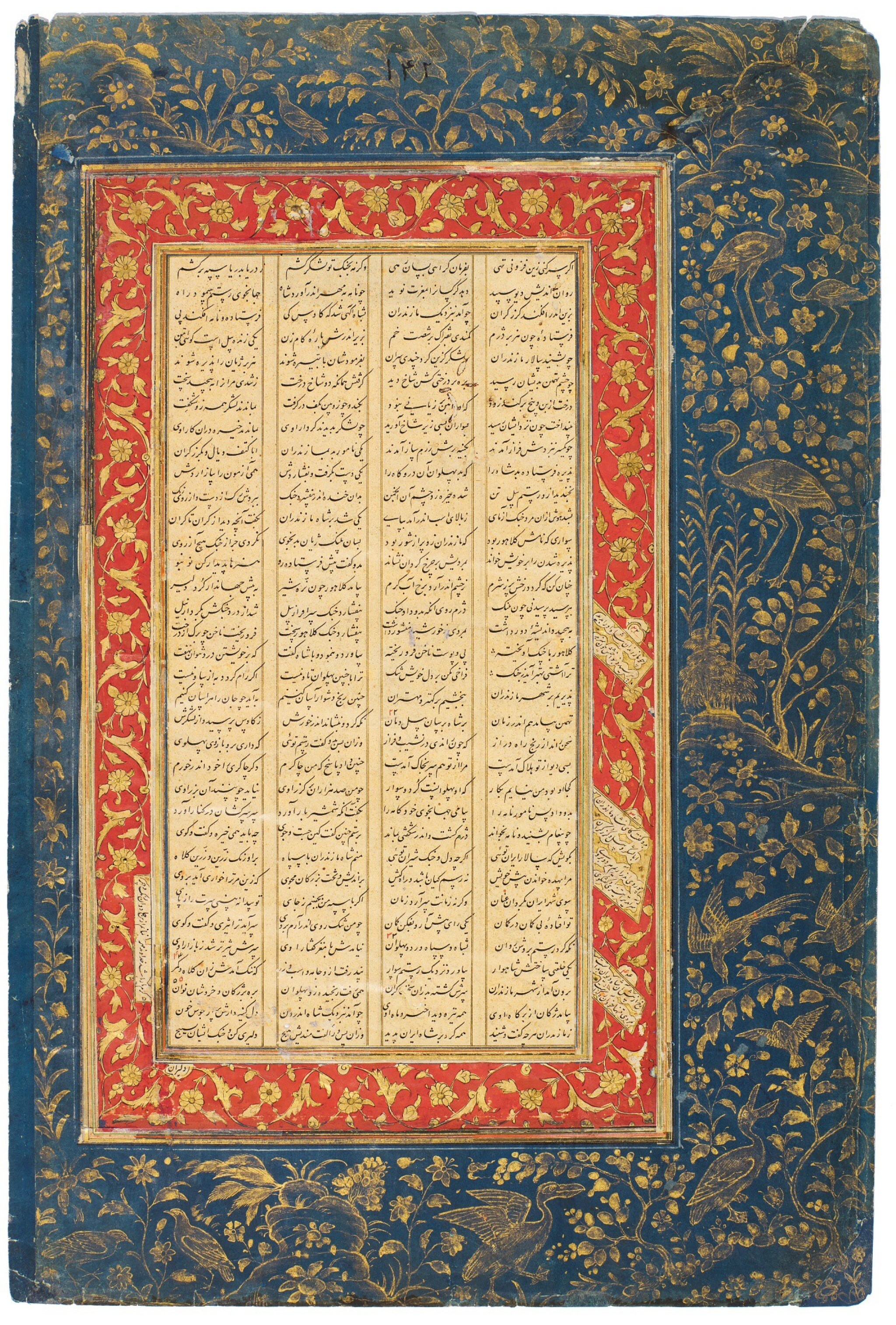 View full screen - View 1 of Lot 31. AN ILLUMINATED TEXT LEAF FROM A ROYAL COPY OF FIRDAUSI'S SHAHNAMEH, CONTAINING SECTIONS ON KAY KAVUS WRITING A LETTER TO THE KING OF MAZANDARAN AND KAVUS GOING TO MAZANDARAN, INDIA, MUGHAL, CIRCA 1610.