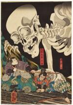 UTAGAWA KUNIYOSHI (1797–1861), EDO PERIOD, 19TH CENTURY | MITSUKUNI DEFYING THE SKELETON SPECTRE CONJURED UP BY PRINCESS TAKIYASHA (SOUMA NO FURUDAIRI YOKAI GA SHADOKURO TO TATAKAU OYA NOTAROU MITSUKUNI)