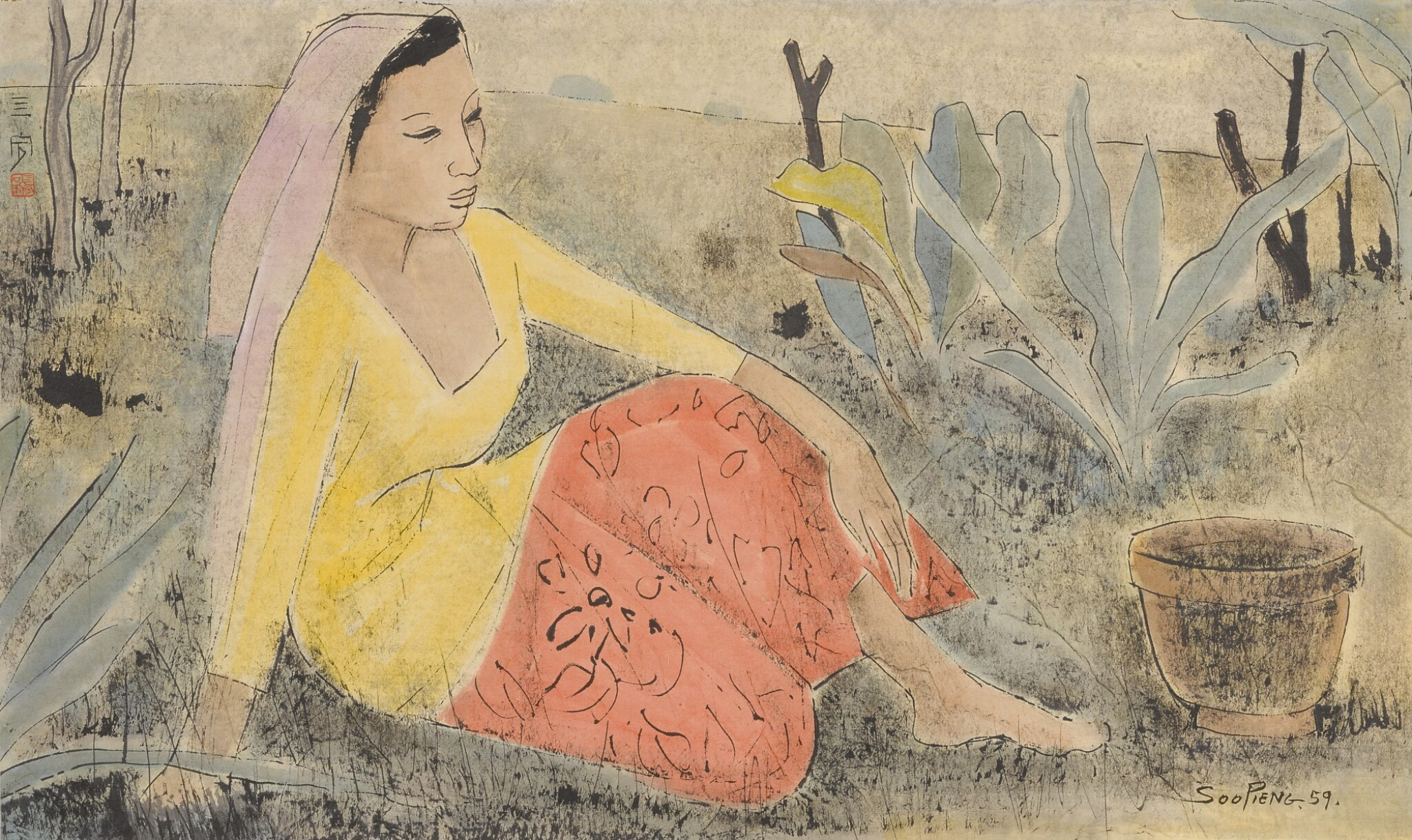View full screen - View 1 of Lot 4551. Seated Malay Woman   坐著的馬來女士       .