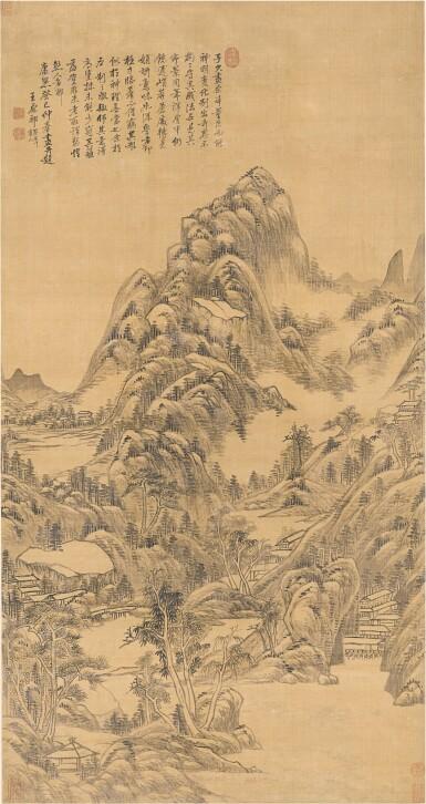 View 1. Thumbnail of Lot 3061. Wang Yuanqi 1642 - 1715 王原祁 1642-1715 | Landscape after Huang Gongwang 仿黃子久山水.