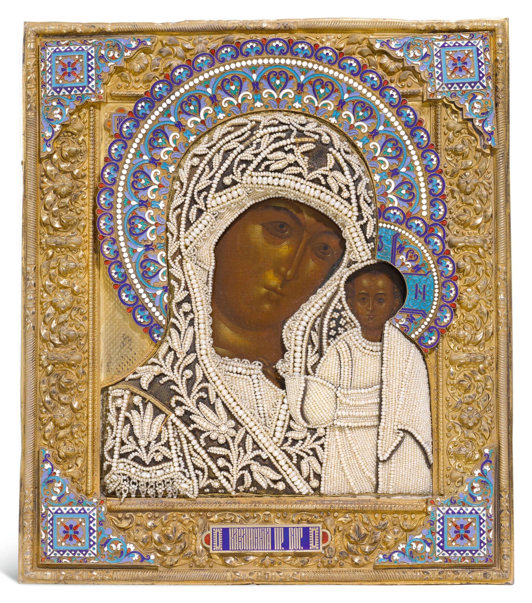 View full screen - View 1 of Lot 509. A SILVER-GILT, CLOISONNÉ ENAMEL AND SEED PEARL ICON OF THE KAZANSKAYA MOTHER OF GOD, ANTON CHEVARZIN, MOSCOW, 1895.