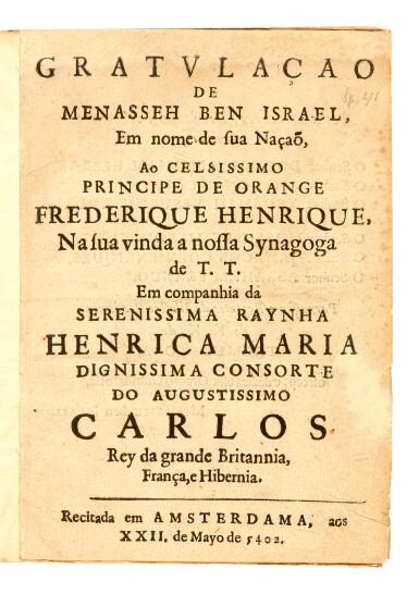 View 1. Thumbnail of Lot 137. Menasseh ben Israel, Gratulaçao, Amsterdam, 1642, later vellum, folding box.