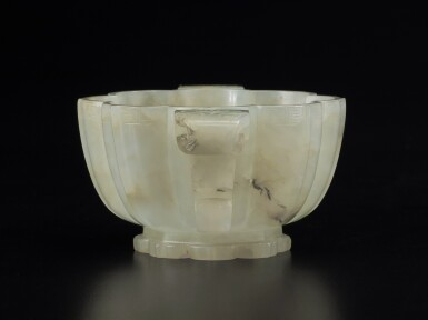 View 4. Thumbnail of Lot 51. A pale celadon jade lobed cup, Ming dynasty | 明 青白玉菱花式雙耳盃.