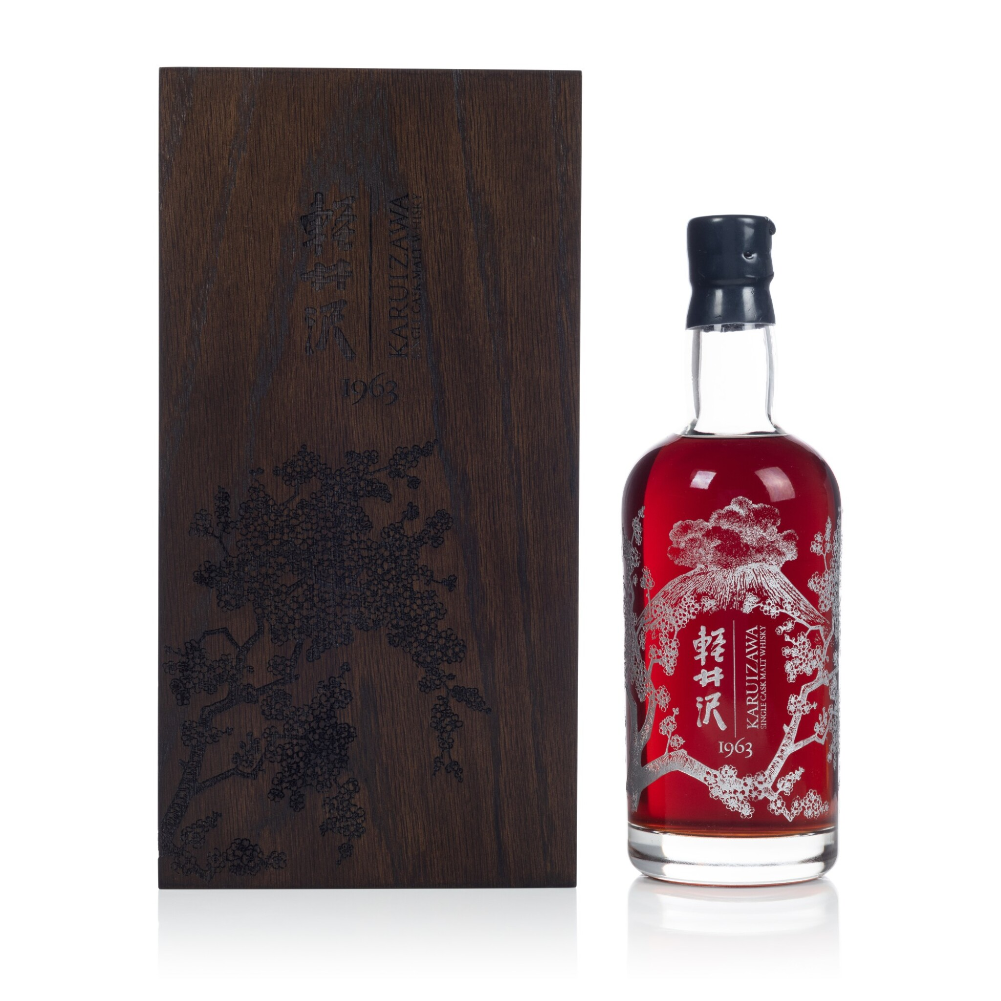 View full screen - View 1 of Lot 3. Karuizawa 50 Year Old Cask #5132 59.4 abv 1963 (1 BT70).